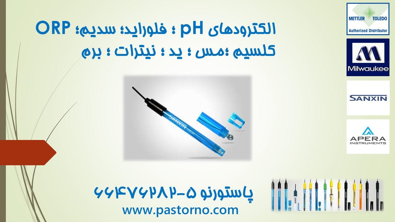 الکترودهای یون سلکتیو و PH