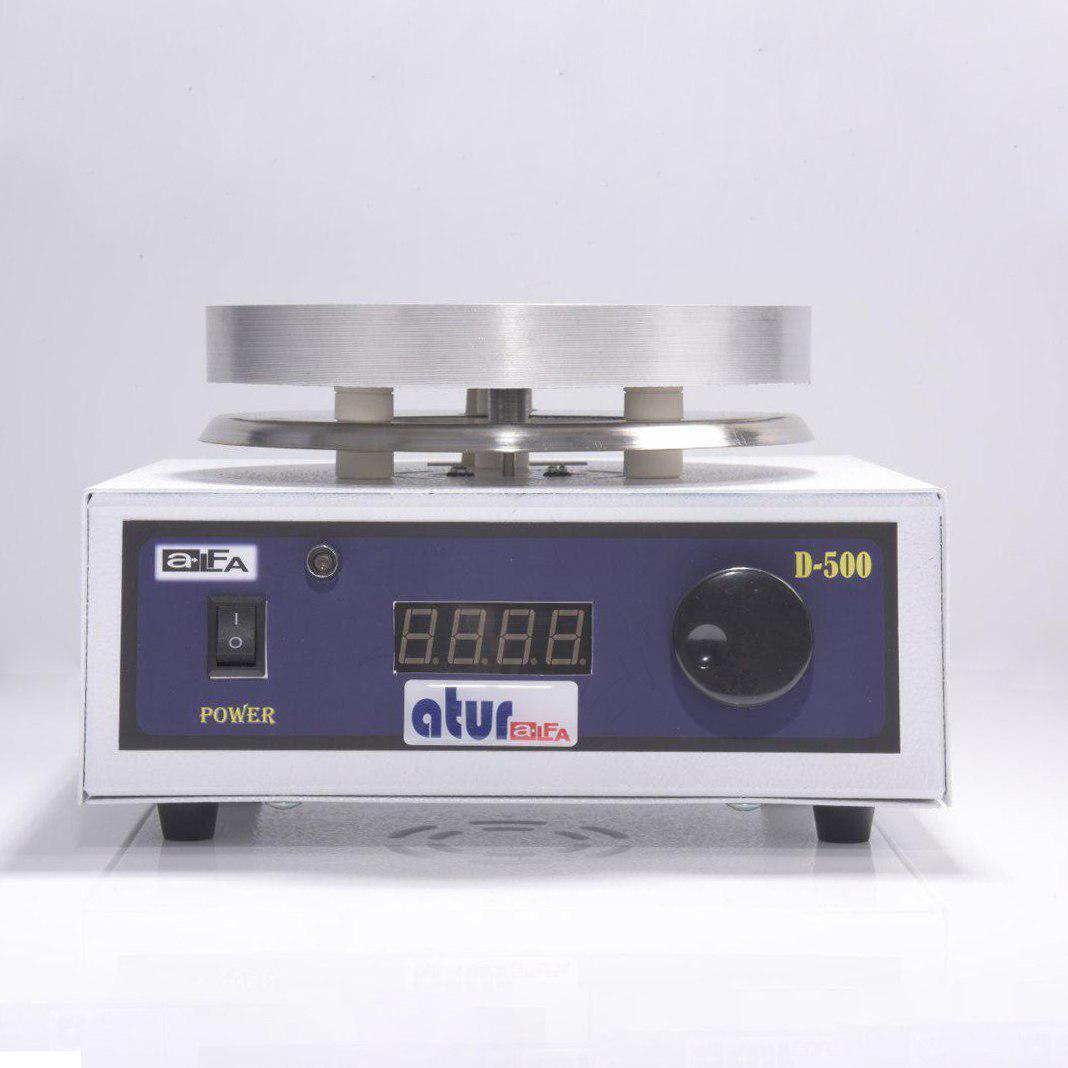 هات پلیت مگنت دیجیتال آلفا D500
